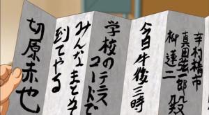 Kirihara's Note
